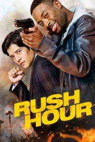 A Hora do Rush