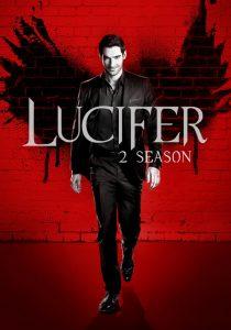 Lúcifer: 2 Temporada