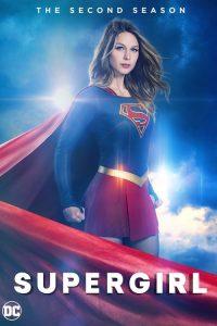 Supergirl: 2 Temporada